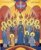 Ogłoszenie darmowe. Lokalizacja:  The whole world!. OTHER - All. For the Feast of Pentecost.